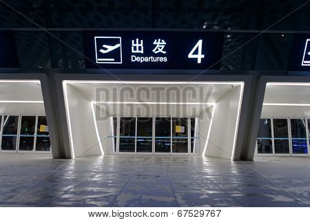 SHENZHEN - APRIL 16: airport interior on April 16, 2014 in Shenzhen, China. Shenzhen Bao'an International Airport is located near Huangtian and Fuyong villages in Bao'an District, Shenzhen.