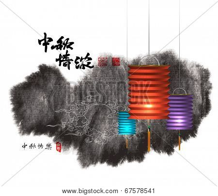 Vector Mid Autumn Festival Design Element. Translation, Main: Mid Autumn Love sickness, Second: Happy Mid Autumn Festival, Stamps: Blessed Feast