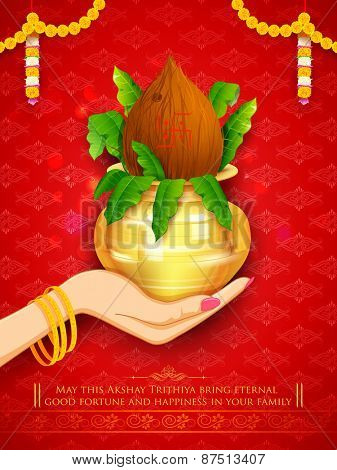 illustration of hand holding mangal kalash for Akshay Tritiya celebration