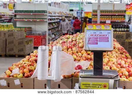Electronic Scales In The New Hypermarket Magnit. Russia's Largest Retailer