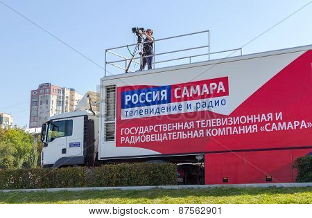 Mobile Television Station A State-owned Russian Television Channel In Samara, Russia