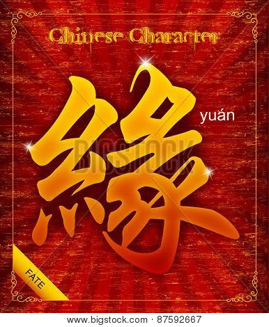 Vector Chinese Calligraphy about fate on red background