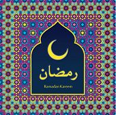 picture of hari raya  - Ramadan Kareem - JPG
