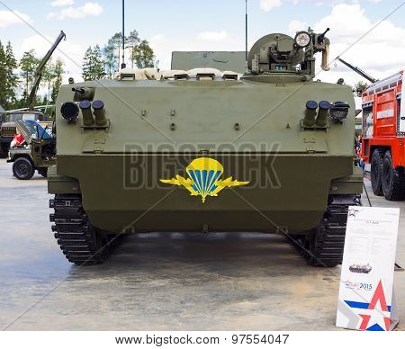 Multipurpose amphibious armored personnel carrier BTR-MDM