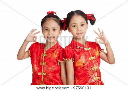 Asian Twins Girls In  Chinese Cheongsam Dress Show Ok Sign