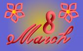 Beautiful 3d Lettering 8 March Banner. Lettering Typography. Greeting Card Vector. Elegant Decoratio poster