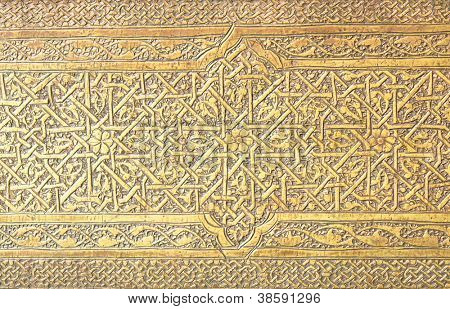 Islamic design pattern on a historical door in Omayyad Mosque - Damascus Syria