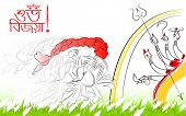 foto of navratri  - illustration of drummer playing dhol in Durga Puja - JPG
