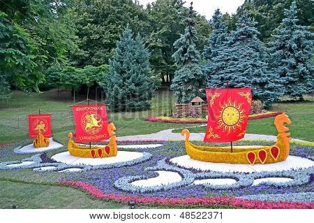 Kiev, Ukraine - Jul 20: 1025Th Anniversary Of Kyivan Rus Christianity Celebration In Kiev, Ukraine O