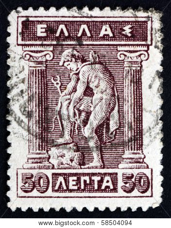 Postage Stamp Greece 1911 Hermes Donning Sandals