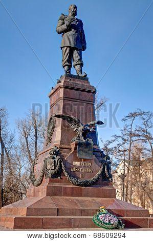 Monument To Emperor Alexander III