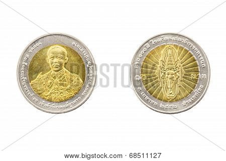 Thailand Ten Baht Coin 2012 100 Years Of Command And General Staff College