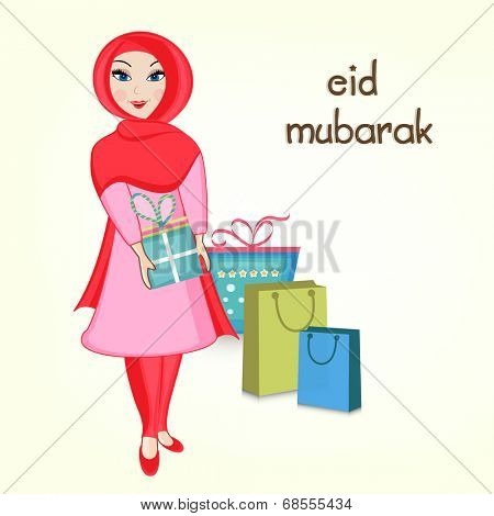 Religious Muslim girl holding gift boxes and shopping bags for Muslim community festival Eid Mubarak celebrations.