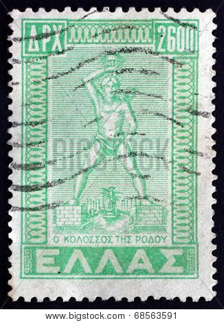 Postage Stamp Greece 1950 Statue Of Greek Titan-god