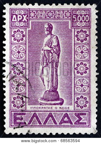 Postage Stamp Greece 1950 Statue Of Hippocrates Of Cos