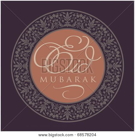 'Eid Mubarak' message in english script with decorative border