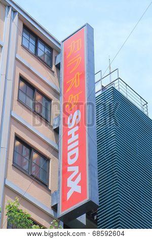 Shidax Karaoke Box Japan
