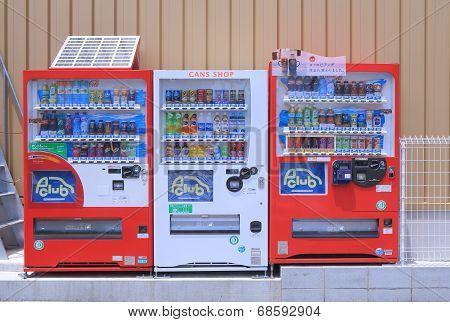Japanese soft drink vending machine