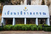 pic of dam  - Wachiralongkorn Dam or Khao Laem Dam Kanchanaburi Thailand - JPG
