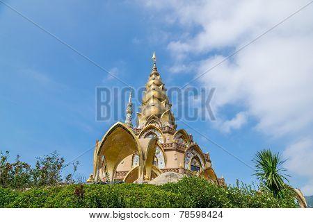 Golden Pagoda At Wat Phra That Pha Son Kaew