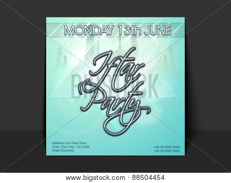 Beautiful invitation card design with silhouette of mosque for holy month of prayer, Ramadan Kareem Iftar party celebration.