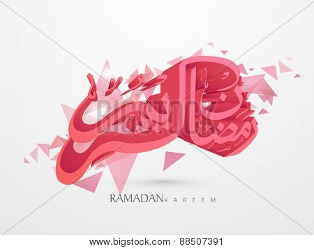 3D pink arabic calligraphy text of Ramazan Kareem (Ramadan Kareem) on abstract background for islamic holy month of prayer celebration.