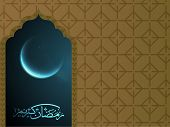 stock photo of moon stars  - Arabic calligraphy text Ramazan Kareem  - JPG