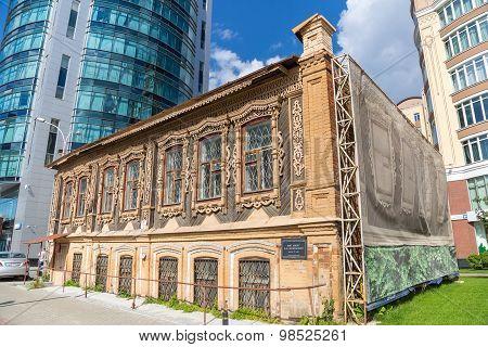Florinsky House