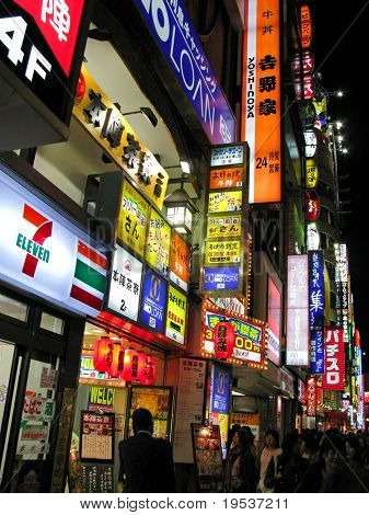 Colorful store signs in Tokyo, Japan.