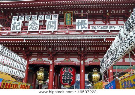 Japanese lanterns and architecture at Asakusa Kannon Temple in Tokyo, Japan.