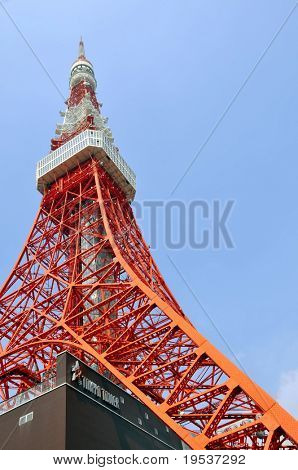 Tokyo Tower - communications tower and observation deck in Tokyo, Japan.