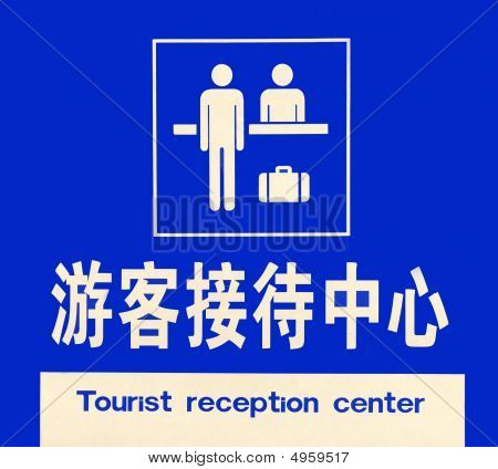 Sign In Chinese And English