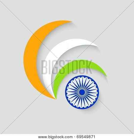 Stylish Asoka Wheel with curvy stripes in national tricolors on grey background for 15th of August, Indian Independence Day celebrations.