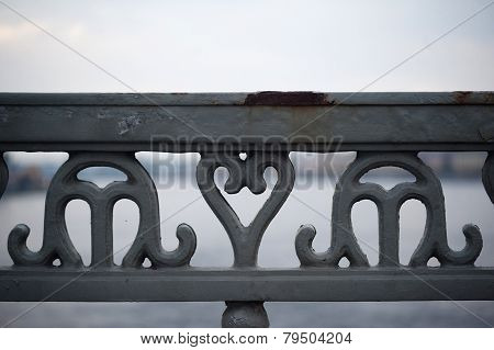 Fragment Lattice Bridge With Pattern In Form Of Heart