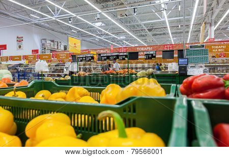 Sale Of Fresh Vegetables In The Hypermarket Network Auchan