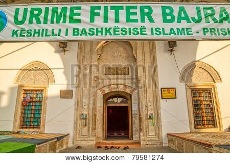 Entrance to the Fatih Mosque in Pristina