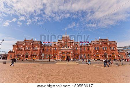 Railway Station Of Kazan City, Russia