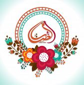 stock photo of ramadan calligraphy  - Colorful flowers decorated frame with arabic calligraphy of text Ramazan for Islamic holy month - JPG