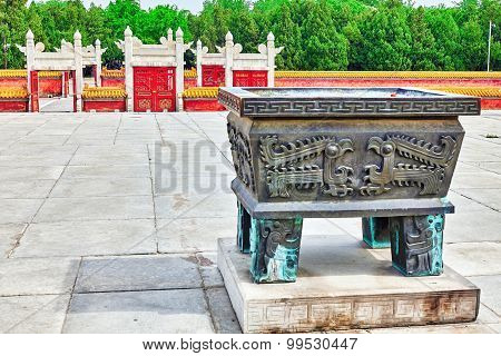 View On Altar In Temple Of Earth (also Referred To As The Ditan Park), Beijing.