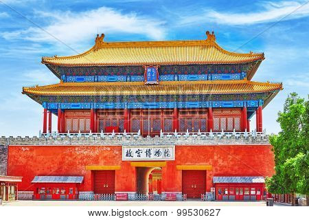 Gate Of Divine Might, The Northern Gate In Forbidden City In Beijing. The  Tablet Translate Reads