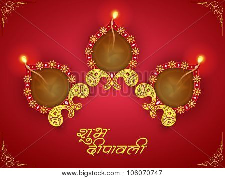 Elegant greeting card design with floral decorated traditional illuminated oil lit lamps and Hindi text Shubh Deepawali (Happy Diwali) for Indian Festival of Lights celebration.