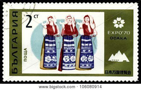 Stamp.  Three Woman.