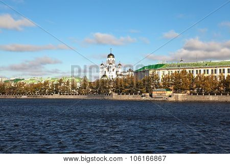 EKATERINBURG, RUSSIA -  OCTOBER 21, 2015: Photo of Concert Hall