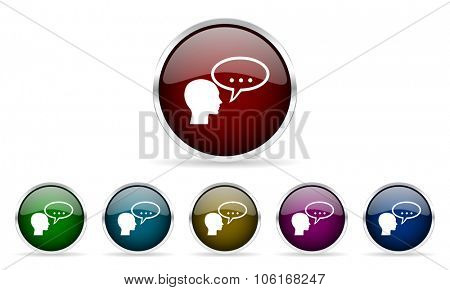 forum colorful glossy circle web icons set