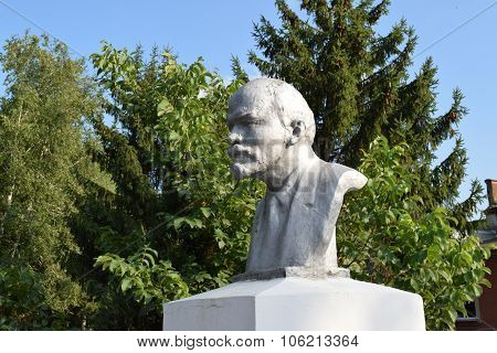 Old Monument To Lenin