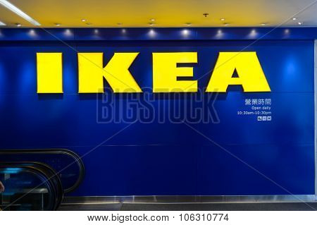 HONG KONG - JUNE 01, 2015: IKEA store in Hong Kong. IKEA is a multinational group of companies that designs and sells ready-to-assemble furniture, appliances, small motor vehicles and home accessories