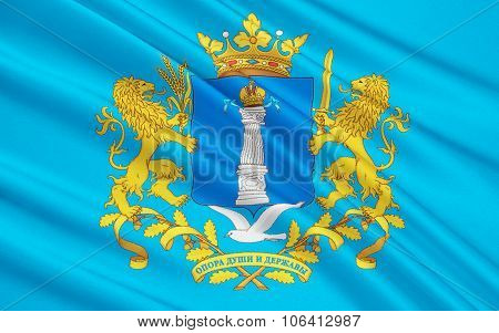 Flag Of Ulyanovsk Oblast, Russian Federation