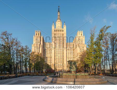 Stalin Skyscraper On Kudrinskaya Square.