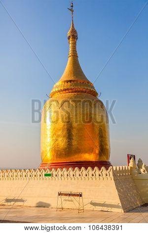 Bupaya - Bagan