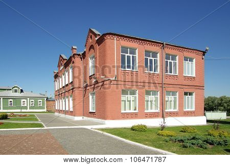 School In The Town Of Kolomna